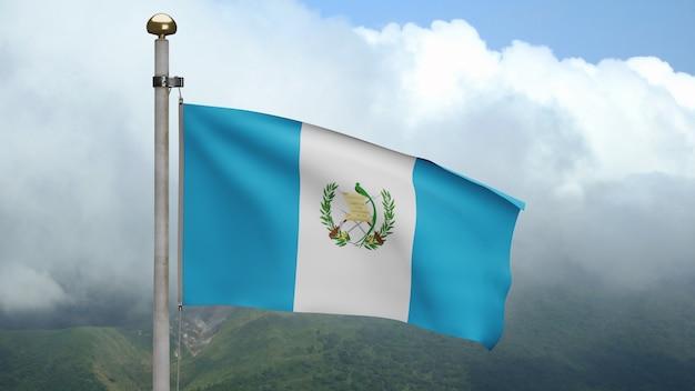 3d、グアテマラの国旗が山で風に揺れています。グアテマラのバナーが吹く、柔らかく滑らかなシルク。布生地のテクスチャは、背景をエンサインします。建国記念日と国の行事の概念。
