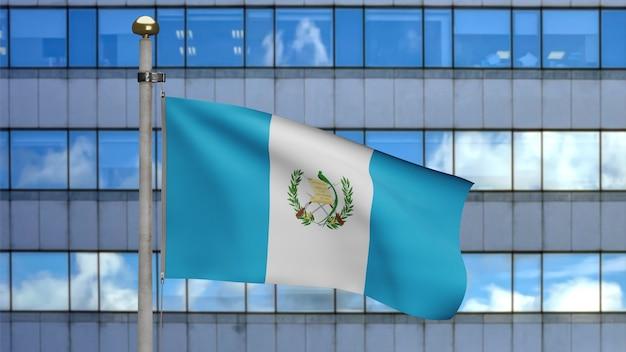 3d、グアテマラの国旗が現代の超高層ビルの街と風に揺れています。グアテマラのバナーを吹く、柔らかく滑らかなシルクのクローズアップ。布生地のテクスチャは、背景をエンサインします。