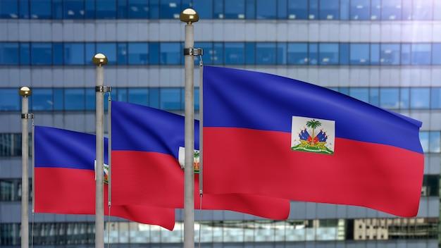 3d、現代の超高層ビルの街と風に揺れるハイチの国旗。ハイチのバナーが吹く、柔らかく滑らかなシルク。布生地のテクスチャは、背景をエンサインします。建国記念日や国の行事のコンセプトに使用してください。