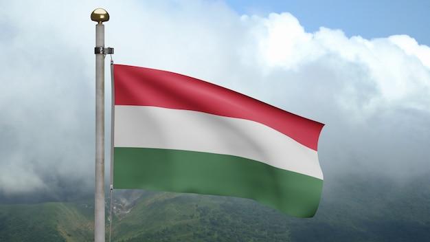 3d、山で風に手を振るハンガリーの旗。ハンガリーのバナーが吹く、柔らかく滑らかなシルク。布生地のテクスチャは、背景をエンサインします。建国記念日や国の行事のコンセプトに使用してください。