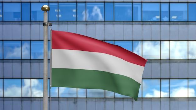 3d、現代の超高層ビルの街と風に揺れるハンガリーの旗。ハンガリーのバナーを吹く、柔らかく滑らかなシルクのクローズアップ。布生地のテクスチャは、背景をエンサインします。