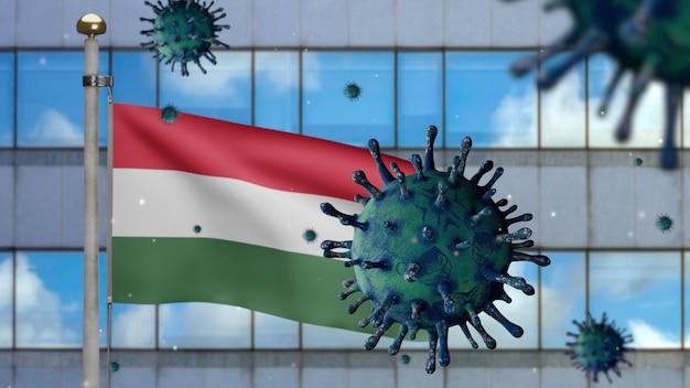 3d, развевающийся флаг венгрии с современным городом-небоскребом и концепцией coronavirus 2019 ncov. азиатская вспышка в венгрии, коронавирусы гриппа как опасные случаи штамма гриппа и пандемия. вирус covid19