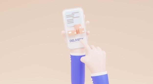 3d 그림 만화 손은 배달 추적 기능이 있는 모바일 스마트폰을 들고 있습니다.
