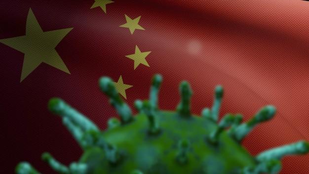3d 그림 중국 깃발을 흔들며 및 코로나 바이러스 2019 ncov 개념. 중국에서 아시아에서 발생하는 코로나 바이러스 인플루엔자는 유행성 독감과 같은 위험한 독감 사례입니다. 현미경 바이러스 covid19가 닫습니다.