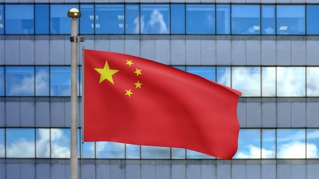3d 그림 현대적인 마천루 도시에 물결 치는 중국 국기. 중국 배너 부드러운 실크와 함께 아름 다운 높이 타워. 천 패브릭 질감 소위 배경. 국경일 국가 개념