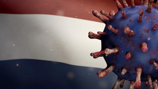 3d 그림 네덜란드 깃발을 흔들며 및 코로나 바이러스 2019 ncov 개념. 네덜란드에서 아시아에서 발생하는 코로나 바이러스 인플루엔자는 전염병과 같은 위험한 독감 균주 사례입니다. 현미경 바이러스 covid19