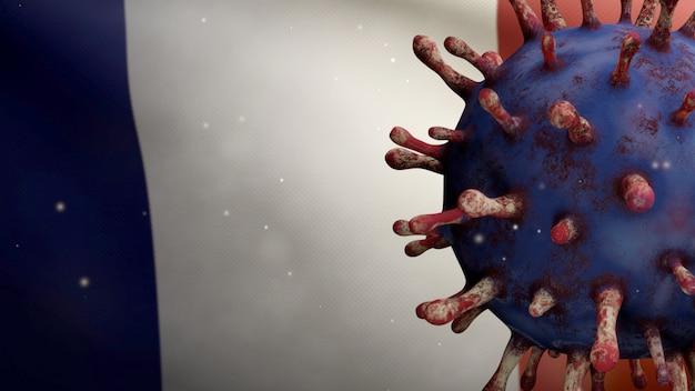 3d 그림 독감 코로나 바이러스는 호흡기를 공격하는 병원균 인 프랑스 국기 위에 떠 있습니다. 유행성 covid19 바이러스 감염 개념을 흔들며 프랑스 배너. 실제 패브릭 질감 소위