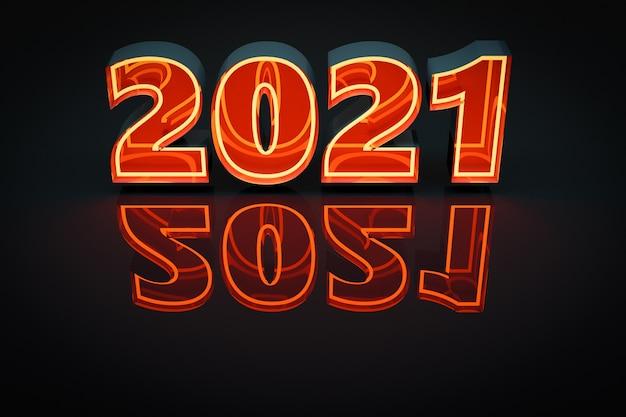 赤と黄色のネオンラインからの3dイラスト碑文2021