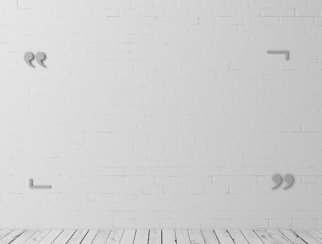 3d иллюстрации. массивные кавычки на старой кирпичной стене. современный концептуальный интерьер. фон для баннера