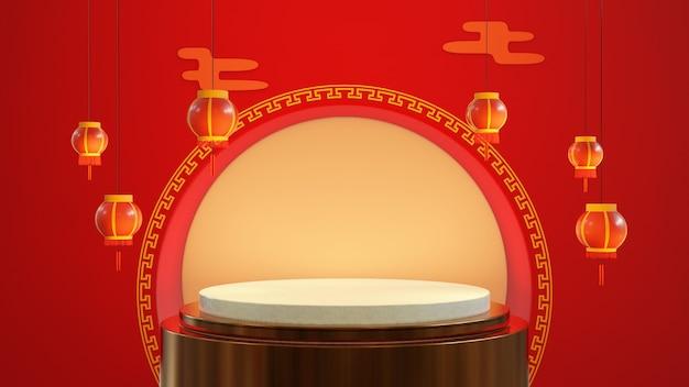 빨간색 전통 중국어 랜 턴과 원 연단의 3d 그림. 전통적인 제품 전시.