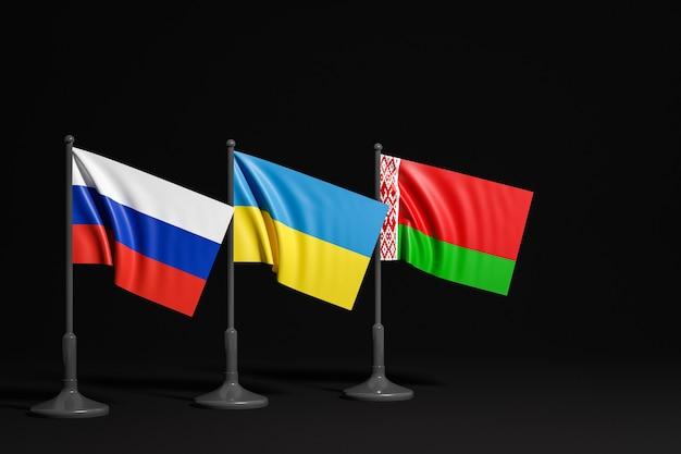 3d иллюстрации национальных флагов
