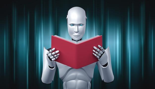 ロボットヒューマノイド読書本の3dイラスト