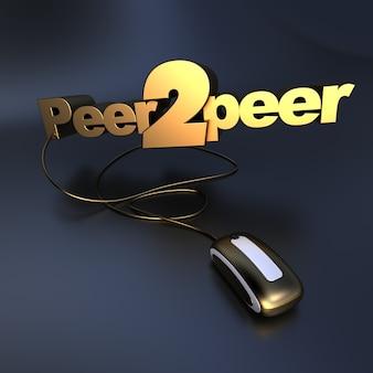 금색의 컴퓨터 마우스에 연결된 단어 peer2peer의 3d 일러스트