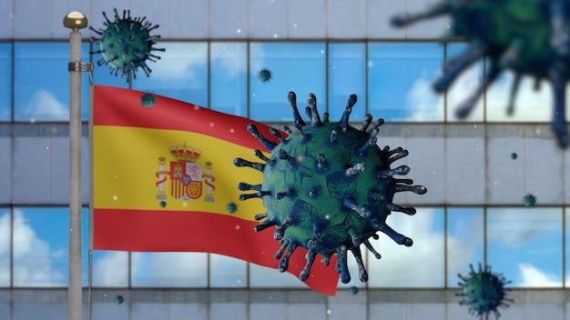 3d 그림 호흡기 위험한 독감 감염 코로나 바이러스 발발 현대 마천루 도시에 흔들며 스페인 국기. 스페인 배너와 함께 아름다운 고층 타워와 인플루엔자 covid 19 바이러스