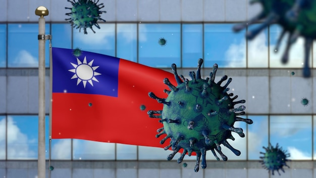 3d 그림 코로나 바이러스 발발과 현대적인 마천루 도시에 흔들며 대만 국기. 국립 대만 배너와 함께 아름다운 고층 타워와 인플루엔자 covid 19 바이러스