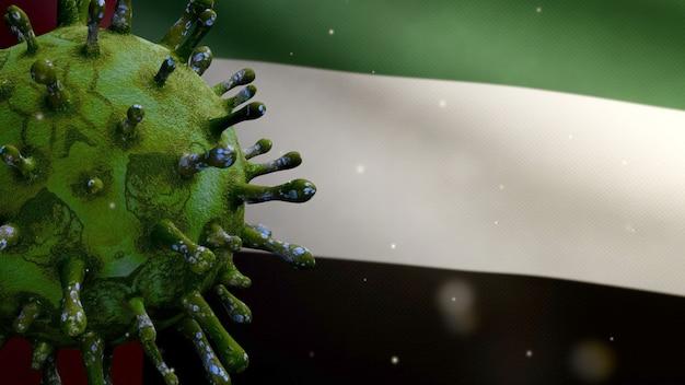 3d illustration united arab emirates flag waving and coronavirus 2019 ncov concept. asian outbreak in uae, coronaviruses influenza as dangerous flu strain cases as a pandemic. microscope virus covid19