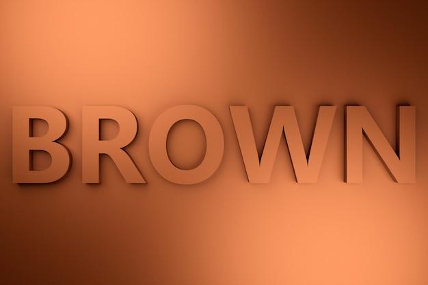明るい茶色のグラデーションの孤立した背景に茶色の文字で3dイラストボリューム碑文。色の記号