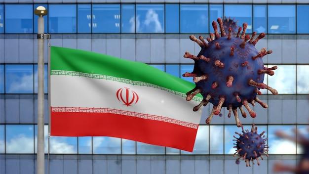 3d, иранский флаг развевается с современным городом-небоскребом и вспышкой коронавируса. вирус гриппа covid 19 на фоне развевающегося национального флага ирана. концепция риска пандемии