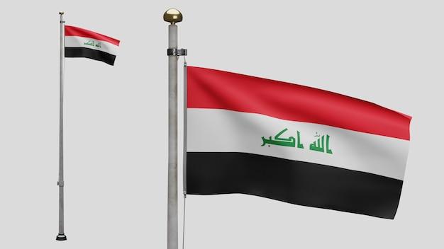 3d, 바람에 물결치는 이라크 국기. 이라크 깃발이 부는 부드럽고 매끄러운 실크를 닫습니다. 천 패브릭 질감 소위 배경입니다. 국경일 및 국가 행사 개념에 사용하십시오.