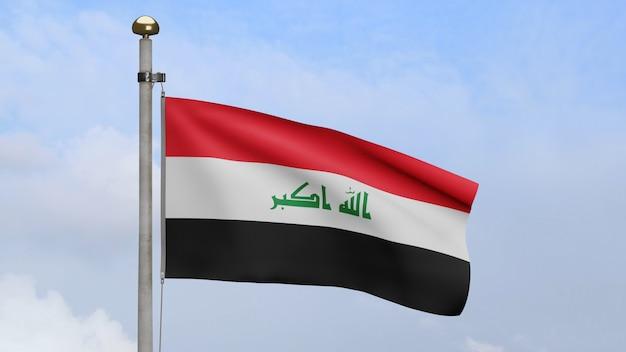 3d, 푸른 하늘과 구름으로 바람에 흔들리는 이라크 국기. 부드러운 실크를 부는 이라크 배너. 천 패브릭 질감 소위 배경입니다. 국경일 및 국가 행사 개념에 사용하십시오.