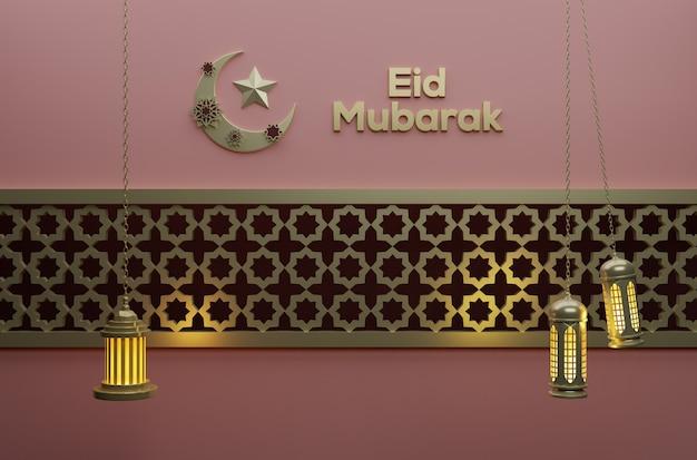 金色の背景を持つ3dイスラム背景。 3dプレミアム写真