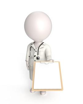 3dの小さな白人は、ドキュメントを表示する医師として立っています