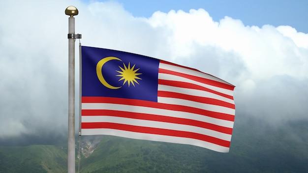 3d、山で風に手を振るマレーシアの旗。マレーシアのバナーが吹く、柔らかく滑らかなシルク。布生地のテクスチャは、背景をエンサインします。建国記念日や国の行事のコンセプトに使用してください。