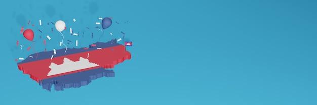 ソーシャルメディアとカバーウェブサイトのためのカンボジアの旗の3dマップレンダリング