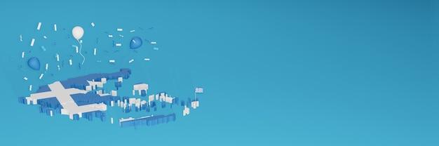 소셜 미디어 및 커버 웹 사이트를위한 그리스 국기의 3d지도 렌더링