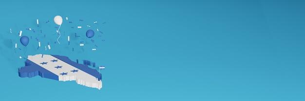 ソーシャルメディアとカバーウェブサイトのホンジュラス旗の3dマップレンダリング