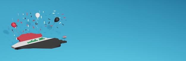 ソーシャルメディアとカバーウェブサイトのイラク国旗の3dマップレンダリング