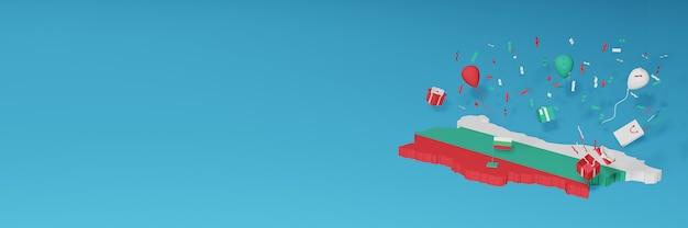 국가 쇼핑의 날과 독립 기념일을 축하하기 위해 불가리아 국기의 3d지도 렌더링