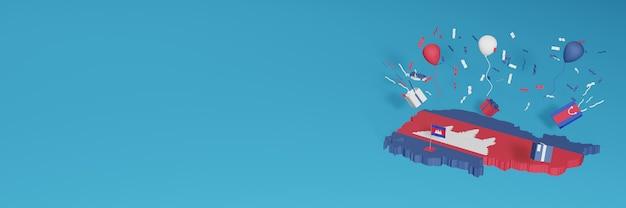 国民の買い物の日と独立記念日を祝うためのカンボジアの旗の3dマップレンダリング