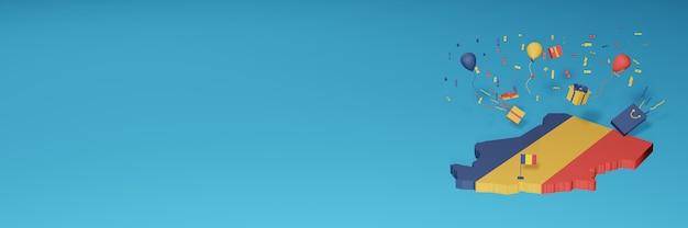 국가 쇼핑의 날과 독립 기념일을 축하하기 위해 차드 국기의 3d지도 렌더링