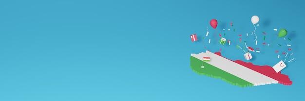 국가 쇼핑의 날과 독립 기념일을 축하하기 위해 헝가리 국기의 3d지도 렌더링