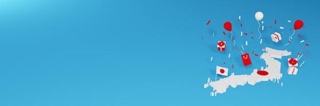 전국 쇼핑의 날과 독립 기념일을 축하하기 위해 일본 국기의 3d지도 렌더링
