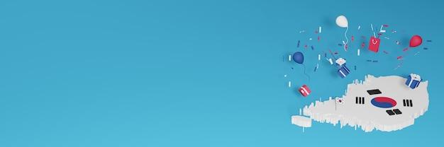 전국 쇼핑의 날과 독립 기념일을 축하하기 위해 한국 국기의 3d지도 렌더링