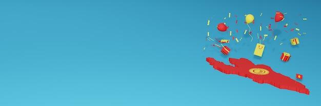 全国のショッピングデーと独立記念日を祝うキルギスタンの旗の3dマップレンダリング