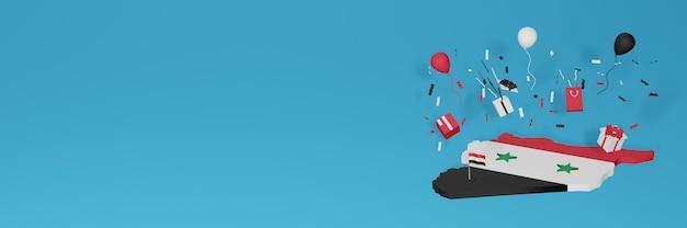 全国的なショッピングの日と独立記念日を祝うためのシリアの旗の3dマップレンダリング