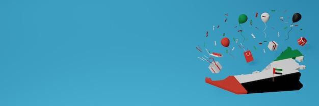 Визуализация 3d-карты флага объединенных арабских эмиратов в честь национального дня покупок и дня независимости