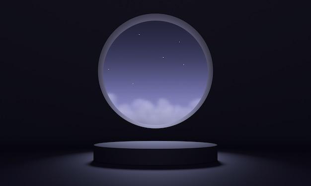 黒い部屋の抽象的な正円窓で3dモックアップ表彰台。製品プレゼンテーションのための暗いミニマルなミッドセンチュリーの流行の背景。現代のプラットフォーム。