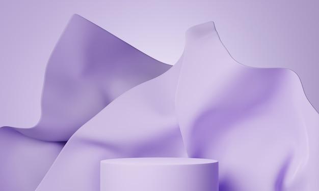라벤더 색상의 드레이프 패브릭이 있는 3d 모형 연단. 제품 또는 화장품 프레젠테이션을 위한 추상 현대 플랫폼입니다. 밝고 세련된 현대적인 배경. 렌더 장면