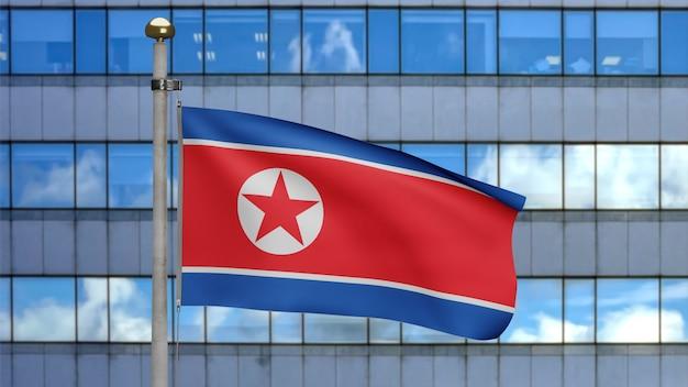 3d、現代の超高層ビルの街と風に揺れる北朝鮮の旗。韓国のバナーを吹く、柔らかく滑らかなシルクのクローズアップ。布生地のテクスチャは、背景をエンサインします。