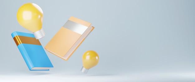 本と電球の3d