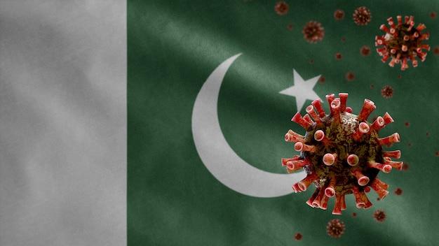 3d、危険なインフルエンザとして呼吸器系に感染するコロナウイルスの発生で手を振っているパキスタンの旗。バックグラウンドで吹く国のパキスタンテンプレートとインフルエンザタイプcovid19ウイルス
