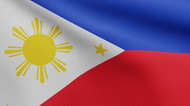 3d、風に手を振るフィリピンの旗。フィリピンのバナー吹く、柔らかく滑らかなシルクのクローズアップ。布生地のテクスチャは、背景をエンサインします
