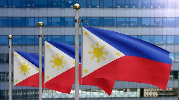 3d、現代の超高層ビルの街と風に揺れるフィリピンの旗。柔らかい絹を吹くフィリピンのバナー。布生地のテクスチャは、背景をエンサインします。建国記念日や国の行事のコンセプトに使用してください。