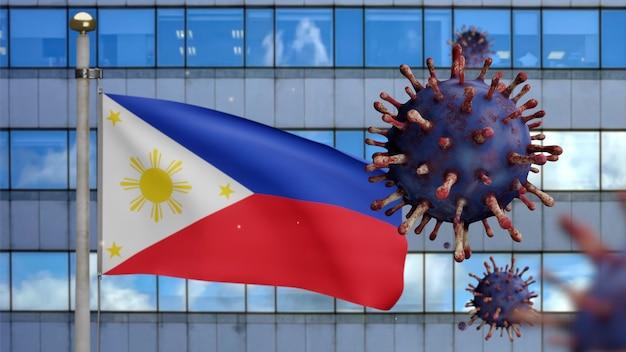 3d、危険なインフルエンザとして現代の超高層ビルの街とコロナウイルスの発生で手を振っているフィリピンの旗。フィリピンの全国バナーが背景に吹いているインフルエンザタイプのcovid19ウイルス。