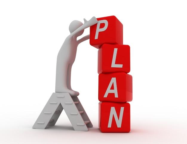3d 계획 개념