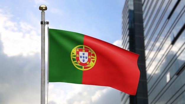 現代の超高層ビルの街と風に揺れる3d、ポルトガルの旗。滑らかなシルクを吹くポルトガルのバナー。布生地のテクスチャは、背景をエンサインします。建国記念日や国の行事のコンセプトに使用してください。